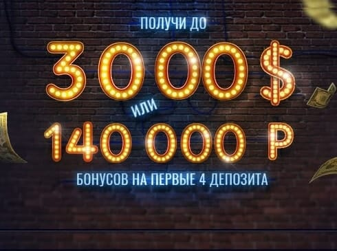 Топ казино с моментальным выводом денег online casino legal