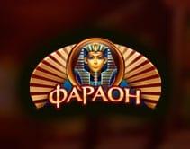 Казино Фараон с выводом